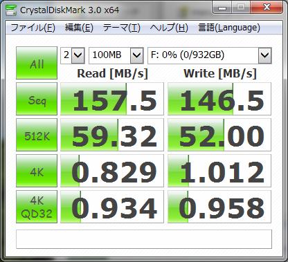 USB3 DT01ACA100