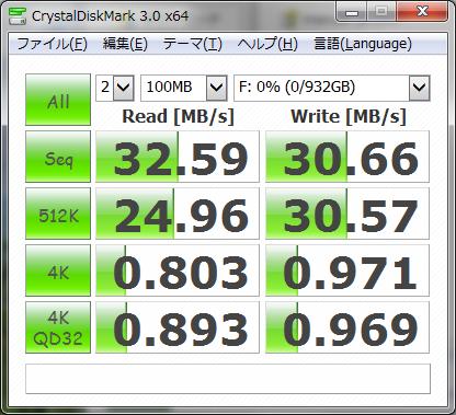 USB2 DT01ACA100