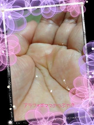 米肌化粧水 3