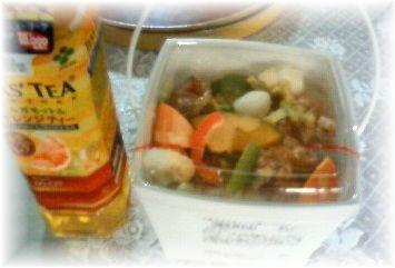 おべんと お茶kakou