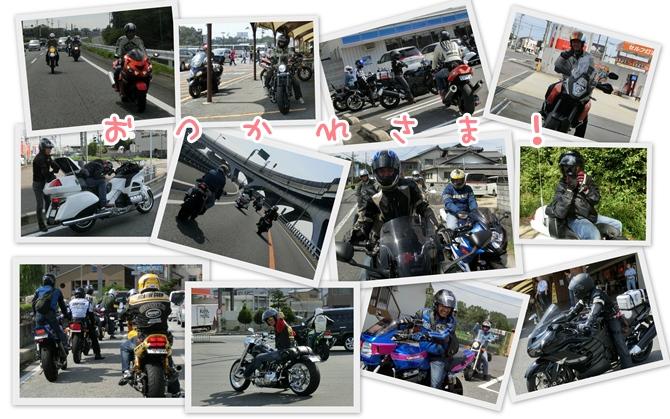2013-09-23.jpg