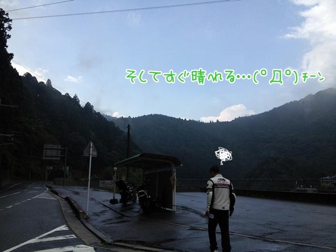 写真 2013-08-04 14 52 03