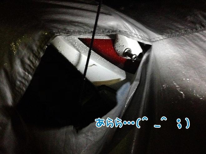 写真 2013-09-16 3 49 44