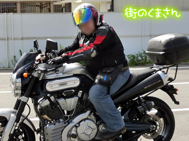 CIMG0445_20131028114242887.jpg