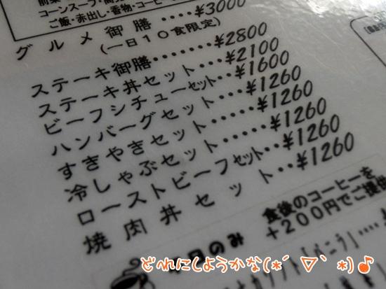 CIMG1176.jpg