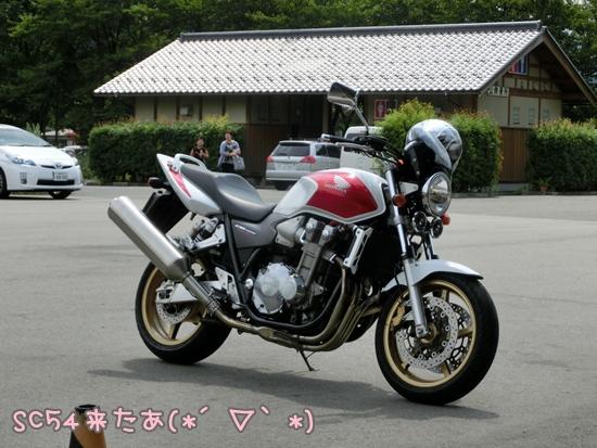 CIMG9385.jpg