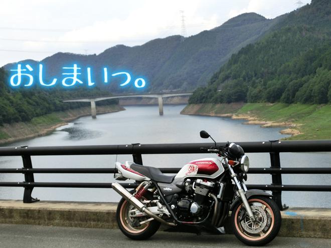 CIMG9407_201308241238309c1.jpg