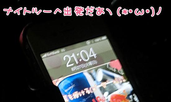 CIMG9413.jpg