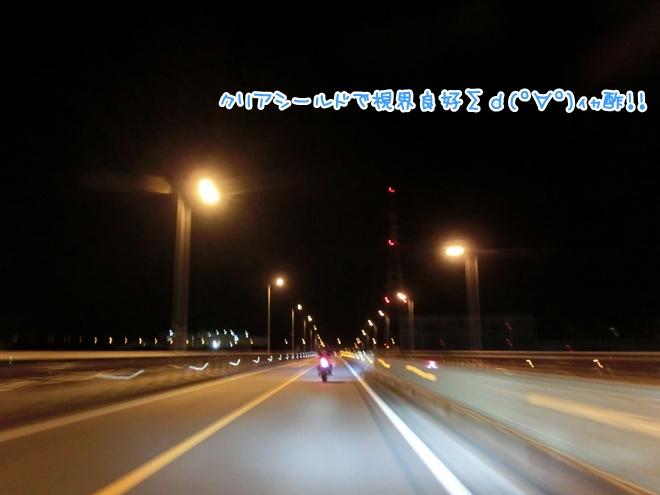 CIMG9422.jpg