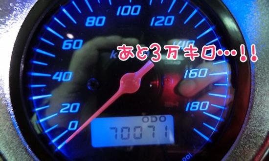 CIMG9475.jpg