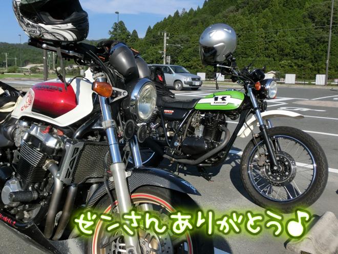 CIMG9562.jpg