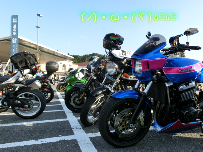 CIMG9836.jpg