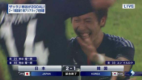 【天才柿谷!】日本が韓国下し東アジア杯初優勝!!