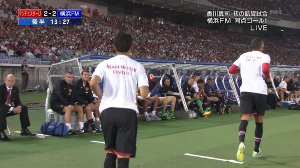 【香川凱旋】マリノスがマンUに3-2で勝利!実況スレまとめ