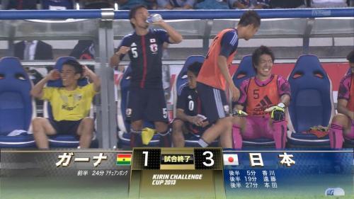 ザックジャパン、ガーナに3-1で勝利!香川、遠藤、本田が決める
