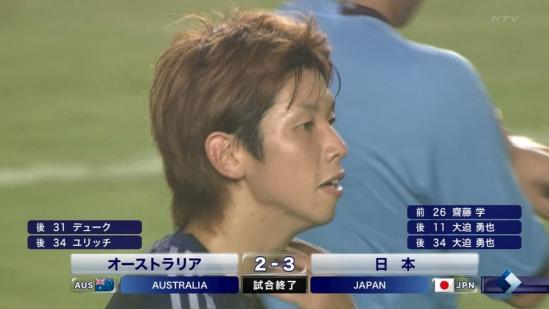 【大迫半端ないって!】日本、豪に3-2勝利!齋藤ドリブル先制、大迫が2発