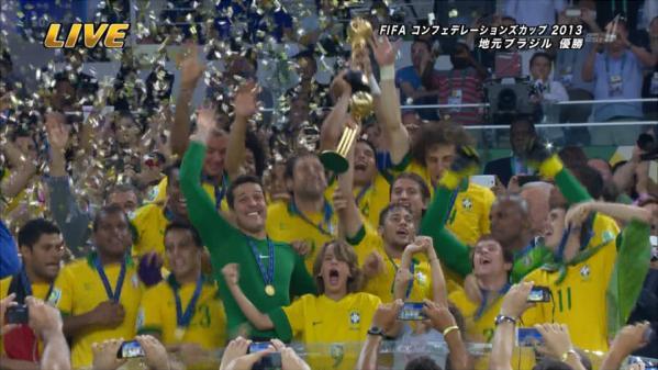 ブラジルがスペインに圧勝でコンフェデ3連覇!