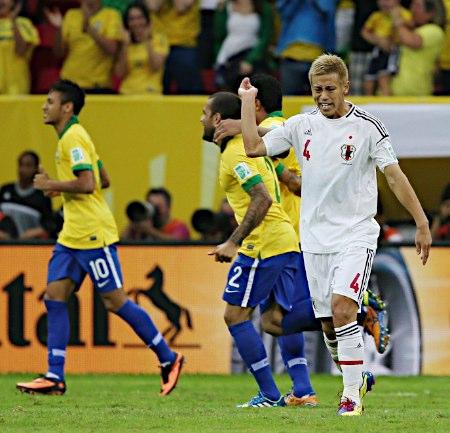 ザックジャパン、ブラジルに完敗
