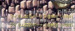 Image048_20130815005056aa1.png