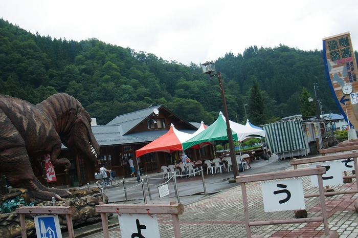 2013_08_01_E006.jpg
