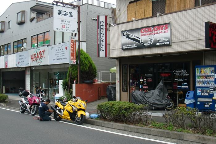 2013_08_24_008.jpg