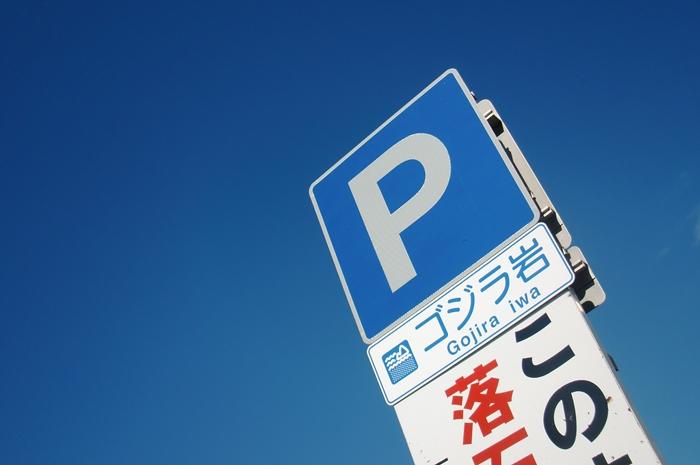 2013_09_10_E14.jpg