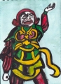 2招杜羅大将丑神将室生寺