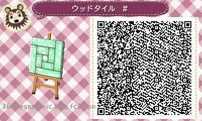 woodtile15.jpg