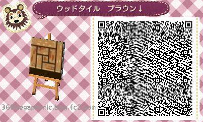 woodtile4.jpg