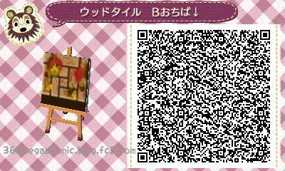 woodtile6.jpg