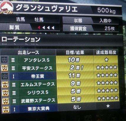20131015加工②