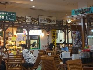 沖縄そば博2
