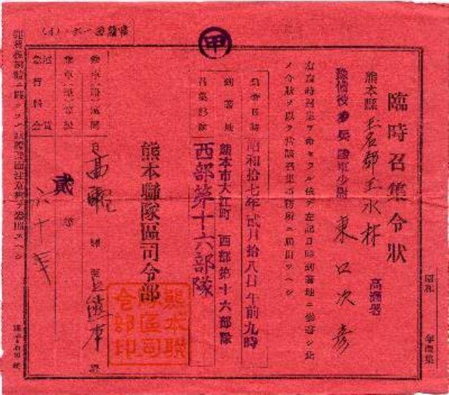1_20130520165807.jpg