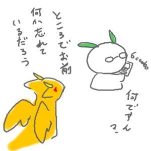 diary2013-09-29a.jpg