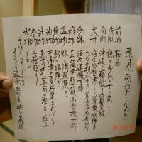 繝。繝九Η繝シ_convert_20130816121223