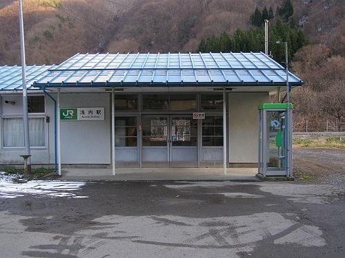 800px-Asanai_station.jpg