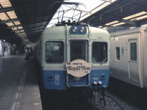 800px-Izukyu_104_RoyalBox.jpg