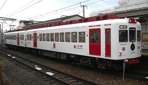 800px-Wakayama_Electric_Railway_2271F_Ichigo_EC.jpg