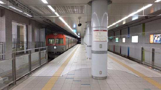 DSCF3733.jpg