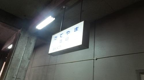 DSCF4729.jpg
