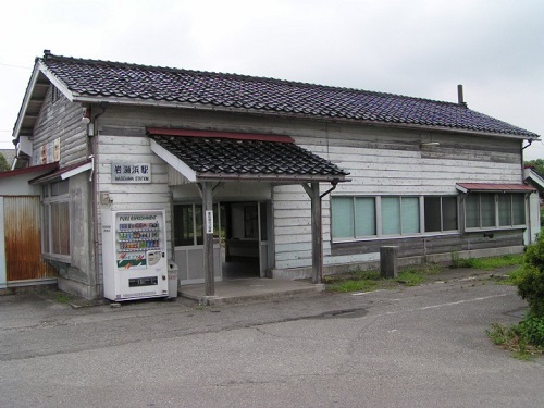 Iwasehama.jpg