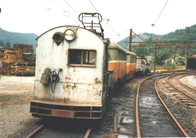 Meishin-densha-1980.jpg