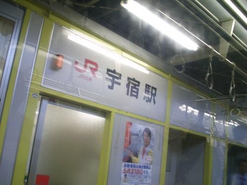 PIC_0846.jpg