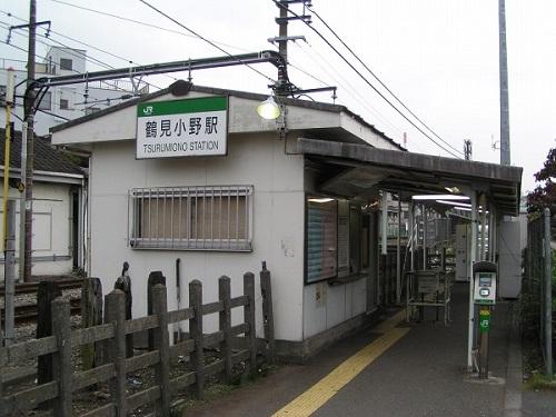 TsurumionoStnobori.jpg