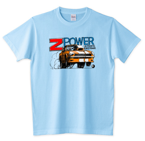 zpower.png