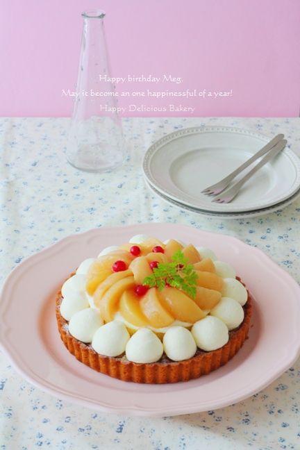 710 megちゃん誕生日ケーキ