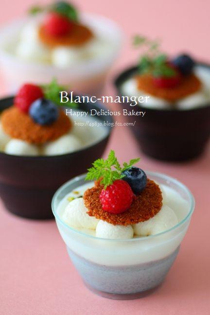 810黒ゴマ豆乳ブラマンジェ