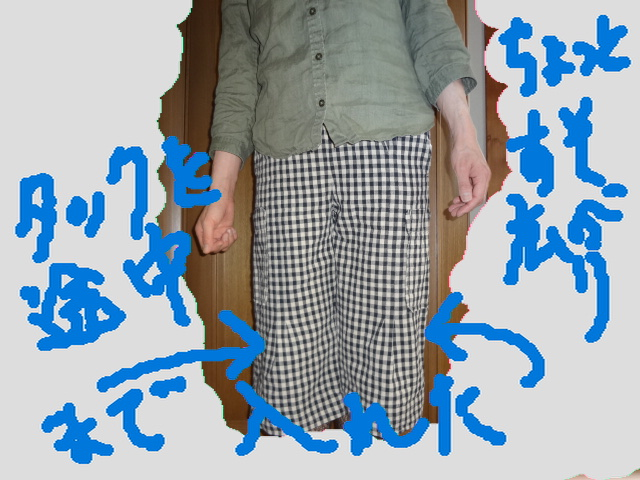 DSC03611.jpg