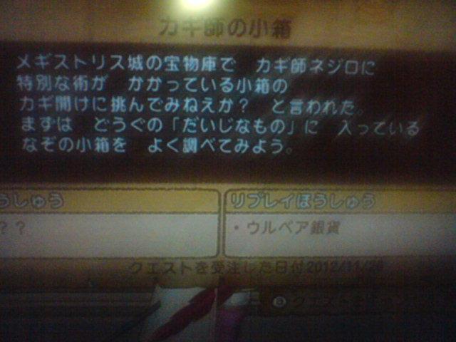 20130612225134.jpg