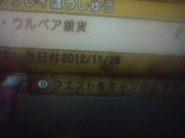 20130612225150.jpg